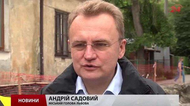 У Львівському театрі імені Лесі Українки буде новий керівник
