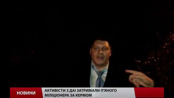 Від початку року в міліції 11 «п'яних справ» з правоохоронцями Львівщини