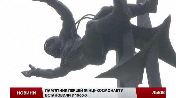Російський Ярославль готовий забрати зі Львова пам`ятник Терешковій