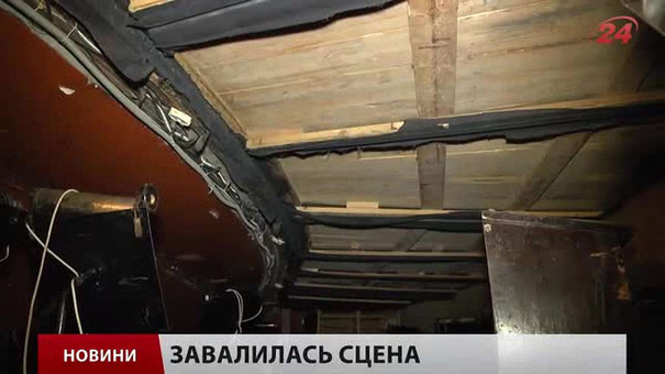 Головні новини Львова за 30.06