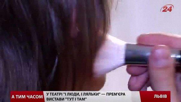 Режисерка зі сходу поставила у Львові виставу для дітей
