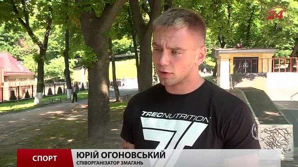 У неділю у Львові фестивалитимуть екстремали
