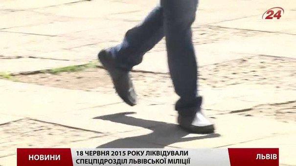 Зі серпня Львів стане єдиним містом в Україні без батальйону міліції особливого призначення