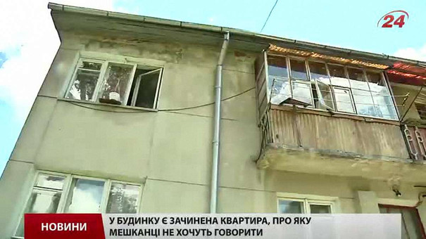 У Жидачеві після смерті господині у квартирі залишились замкненими п`ятеро тварин