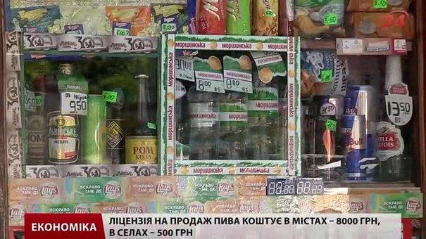 Львівські виробники та продавці пива не поспішають купувати ліцензію