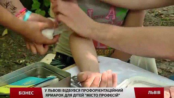 У Львові відбувся профорієнтаційний ярмарок для дітей «Місто професій»