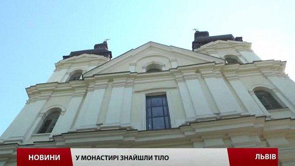 Міліція припускає сексуальний підтекст вбивства жінки у львівському монастирі