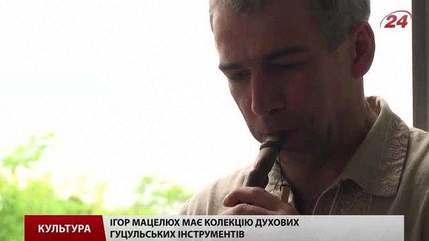 Львів'янин Ігор Мацелюх колекціонує гуцульські інструменти