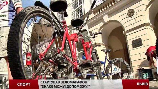 Зі Львова стартував веломарафон «Знаю! Можу! Допоможу!»