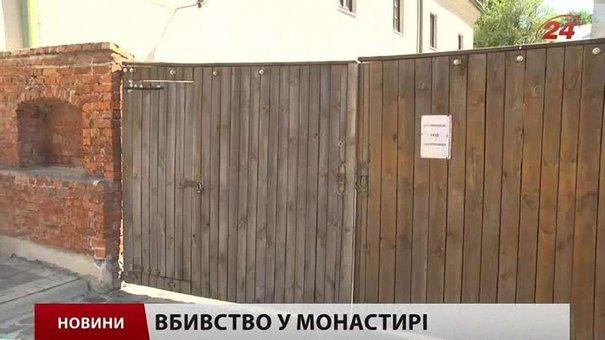 Головні новини Львова за 06.07