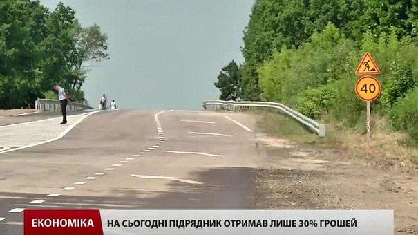 Міст на об'їзній дорозі Львова відкрили для руху транспорту