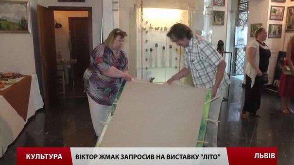 Львівський митець Віктор Жмак приніс до «Галереї мадам Пальмгрен» багато «літа»