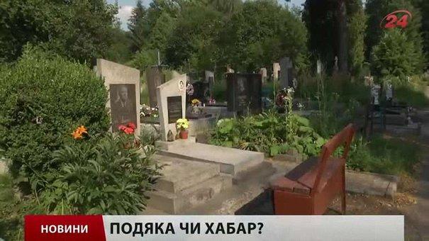 Головні новини Львова за 08.07