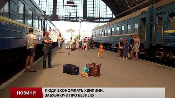 За червень на Львівській залізниці травмувалися десятеро осіб, двоє з них загинули