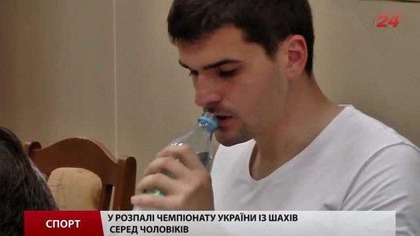 У Львові у розпалі півфінал чоловічого чемпіонату України із шахів