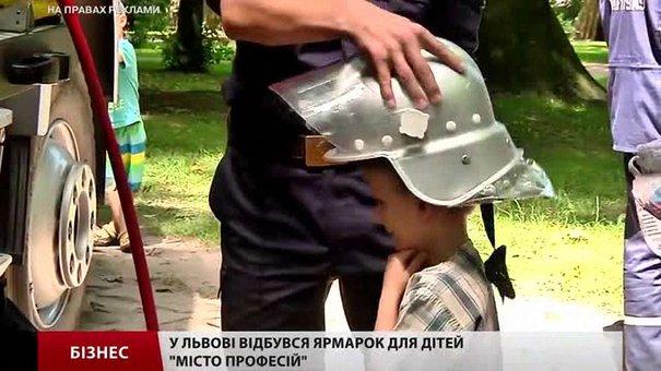У Львові відбувся ярмарок для дітей «Місто професій»