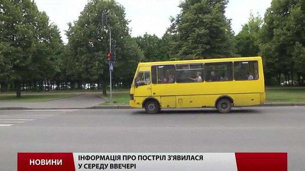 Невідомі обстріляли у Львові не тільки маршрутку, а й автомобілі