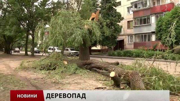 Головні новини Львова за 09.07