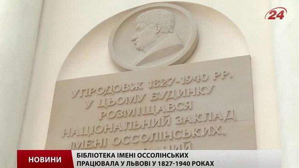 Для обміну архівами між Україною і Польщею потрібен спеціальний договір