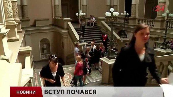 Головні новини Львова за 10.07