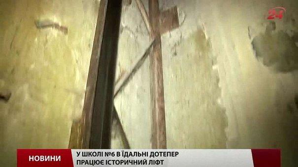 На ремонти у львівських школах та дитсадках цього літа мерія витратить 85 млн грн