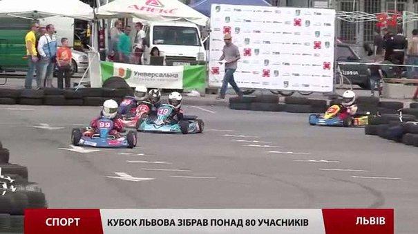 Кубок Львова із картингу зібрав понад 80 учасників