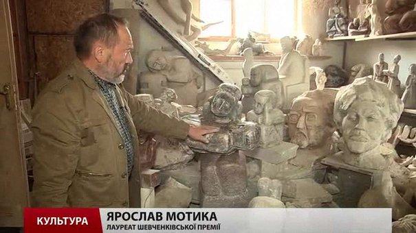 Львівський скульптор Ярослав Мотика створює портрети відомих українців