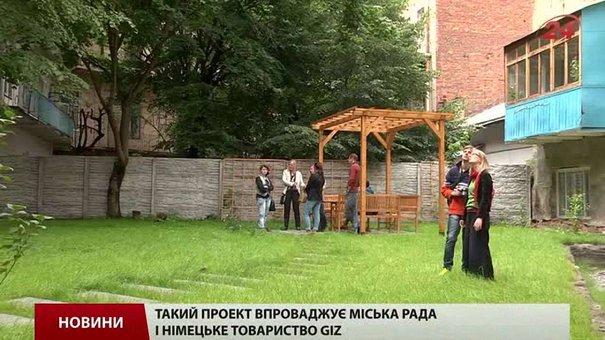 Ще один дворик в центрі Львова став відпочинковою зоною