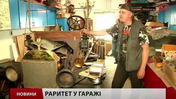 Головні новини Львова за 15.07