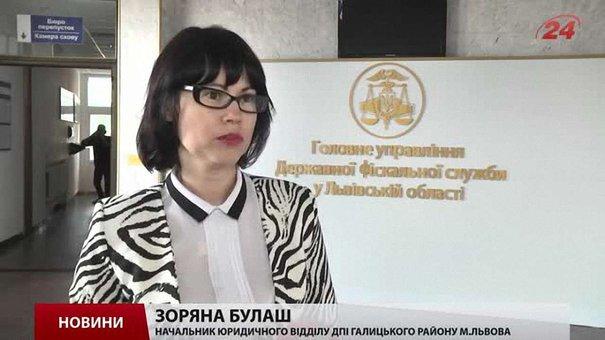 Податківці наполягають на люстрації судді Львівського апеляційного суду