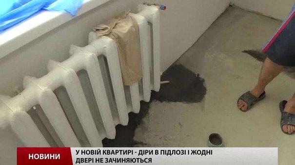 На Львівщині будинок для учасників АТО заселили, але не здали в експлуатацію
