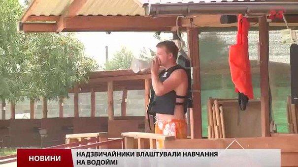 Львівські рятувальники провели навчання на озері Байкал