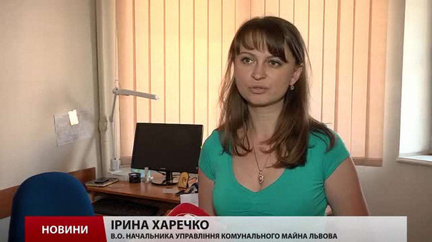 У Львові готують новий аукціон з продажу приміщень