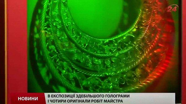 У Миколаєві, що на Львівщині, покажуть ювелірні шедеври «галицького Фаберже» Мірошниченкова