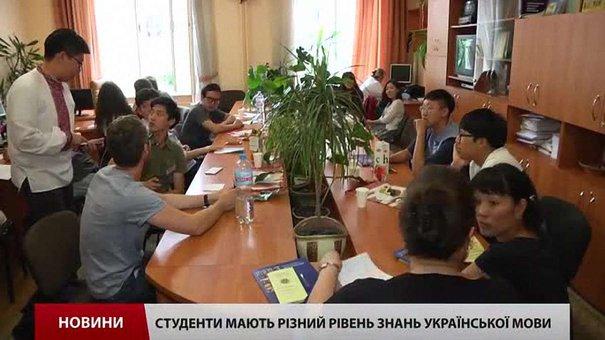 Корейські студенти вивчатимуть у Львові українську мову