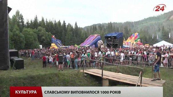Славське відсвяткувало тисячу років