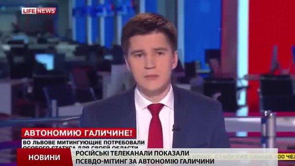СБУ Львівщини дає правову оцінку псевдомітингу за автономію Галичини