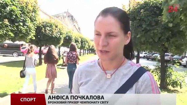 Збірна українок привезла з Чемпіонату світу бронзу