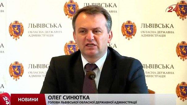 На посаду гендиректора аеропорту «Львів» оголосять конкурс