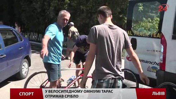 Львів`янин здобув срібло на Чемпіонаті Європи з велосипедного спорту