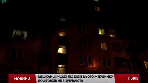 У спальному районі Львова сейсмологи виявили локальні підземні поштовхи