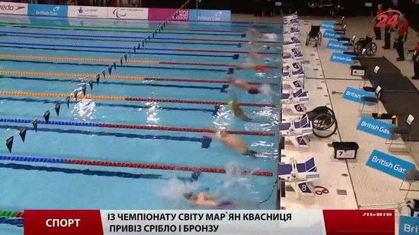 Паралімпієць Мар`ян Квасниця здобув срібло і бронзу на Чемпіонаті світу з плавання