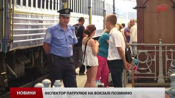 З вересня за порядком на вокзалі стежитиме кримінальна поліція