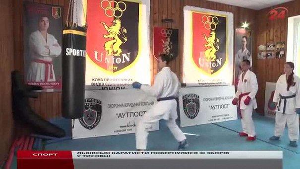 З гір у спортзал: у львівських каратистів активне міжсезоння