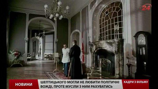 Андрея Шептицького проголосять блаженним, якщо Ватикан повірить у диво