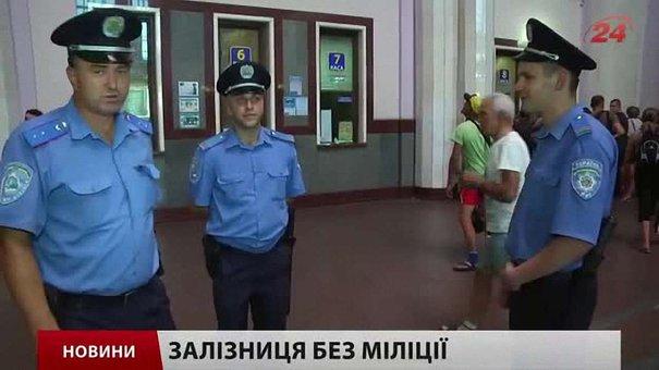 Головні новини Львова за 23.07