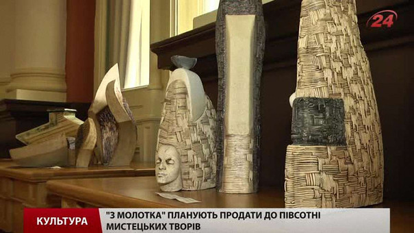 У Львові збирають гроші на пам'ятник Митрополиту Андрею