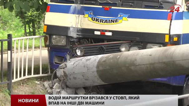 Внаслідок потрійної аварії у Львові пошкодилась тролейбусна мережа