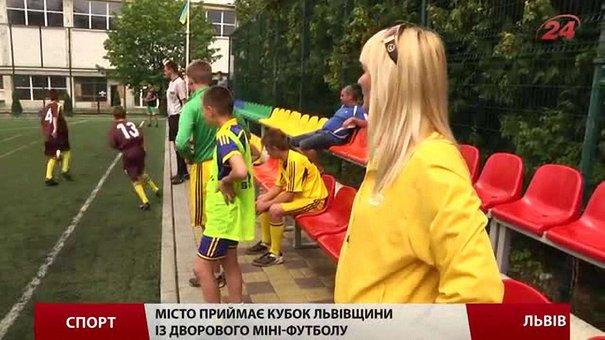 У Львові школярі змагаються на Кубку області із дворового міні-футболу