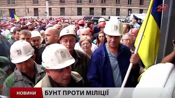 Головні новини Львова за 24.07